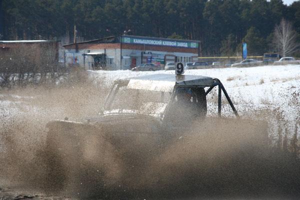 Очень много грязи.