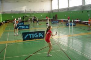 Чемпионат проходил на пяти площадках.