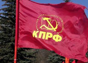 flag-kprf