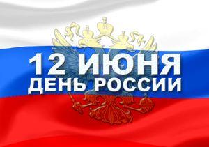 den_russia