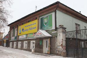 В доме по ул. Свердлова, 55 жил врач Селиванов.
