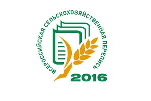 Лого Всероссийской сельскохозяйственной переписи