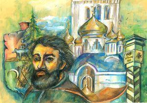 budakov