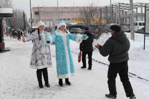 Снегурочки Екатерина и Наталья к объятиям готовы!