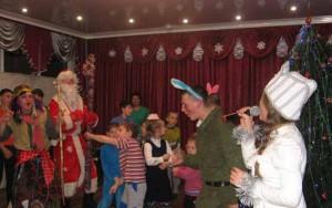 Новогодний праздник для воспитанников детского дома.