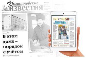 e-gazeta