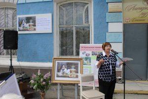 Стихи читает Татьяна Новикова