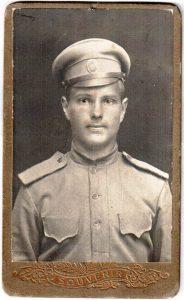 Степан Щипачёв, 1917 год.