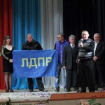 Инаугурация главы Камышловского городского округа. М.Н. Чухарева