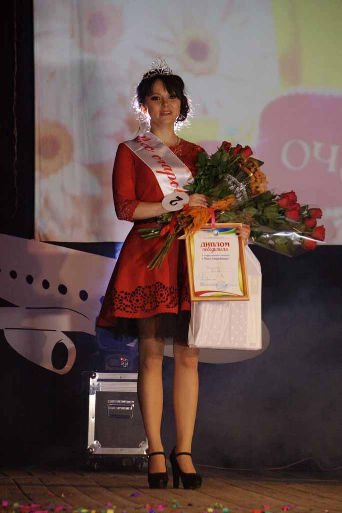Победительница конкурса «Мисс Очарование-2017» Русана Тарасова.