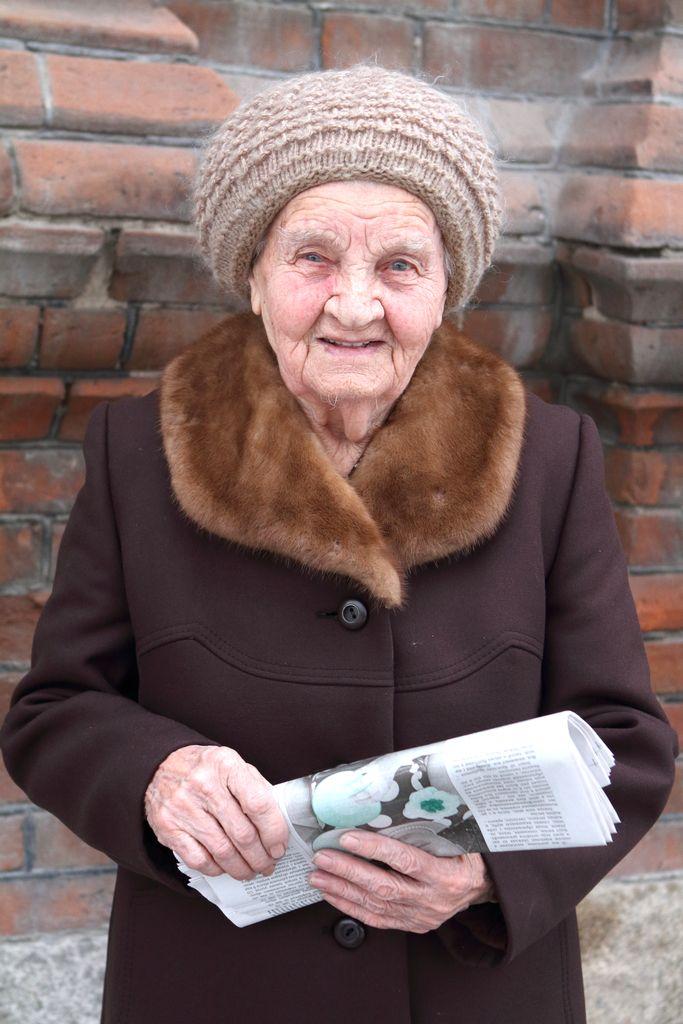 Мария Ивановна Пелевина