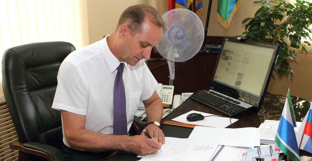Бюджетное послание главы: первые итоги года и планы