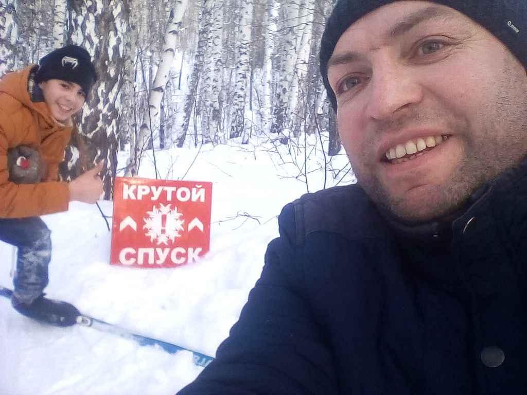 Илья Коровяков и Денис Федорович Могутин (автор снимка). 28 января 2017 года на лыжной базе «Масляны».