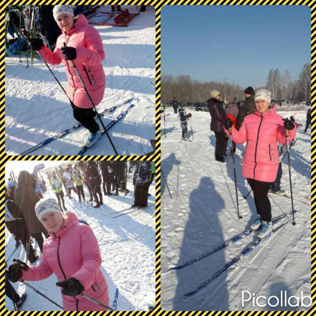 «Селфи на лыжне» - Алёна Маркова. Снимок сделан на лыжной базе «Масляны» (пос. Октябрьский) в 2018 г.