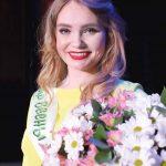 Екатерина Пьянзина – победительница районного конкурса «Лицо весны-2019».