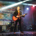 Вечером горожан ВКонтакте поздравил Константин Бурдаев, солист группы «Братья Гримм»: «В прошлом году мы были у вас в гостях, и нам очень понравился ваш тёплый приём. С Днём города вас, до новых волнующих встреч. Пока!»