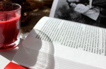 Книга – другой мир