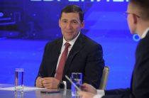 Евгений Куйвашев заявил о 90-процентной газификации жилфонда области к 2030 году