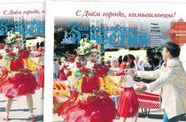 «Камышловские известия» 1 августа 2019 года