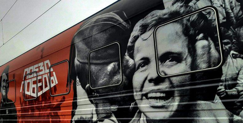 «Поезд Победы» прибудет в Екатеринбург