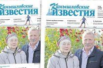 «Камышловские известия» 3 октября 2019 года