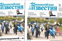«Камышловские известия» № 70 от 8 июня 2017 года