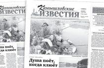 «Камышловские известия» 11 июля 2020 года