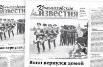 «Камышловские известия» 13 июля 2019 года