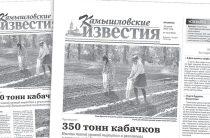 «Камышловские известия» 15 июня 2021 года