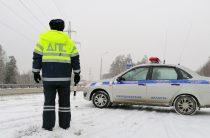 Безопасная дорога