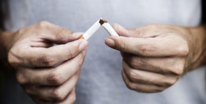 Не дай закурить!
