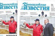 «Камышловские известия» 23 мая 2019 года