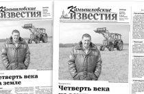 «Камышловские известия» № 78 от 27 июня 2017 года