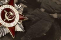 С 75-й годовщиной Победы в Великой Отечественной войне!