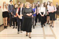 Школьники  в роли депутатов