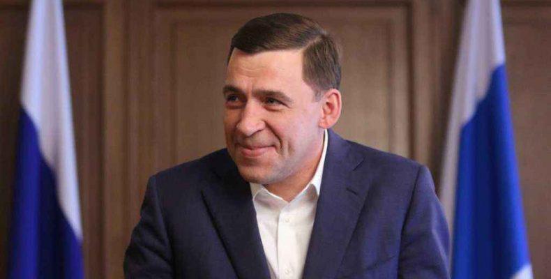 17 января – 85 лет со дня образования Свердловской области