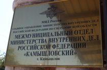 Ситуация в Камышлове под контролем!