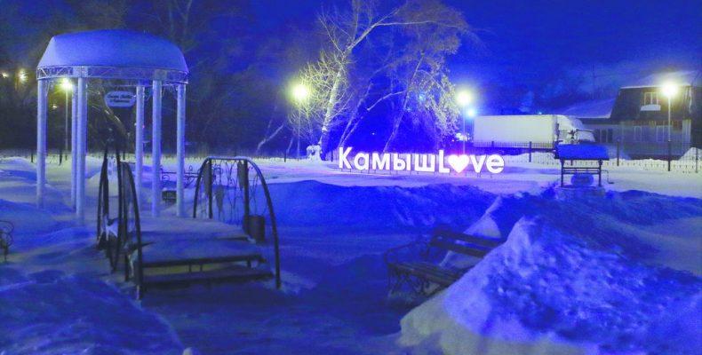 Любовь  в нашем городе