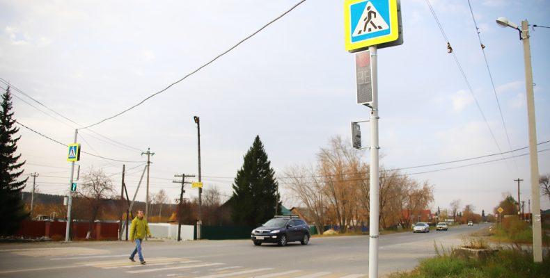 В Обуховском –  новые светофоры