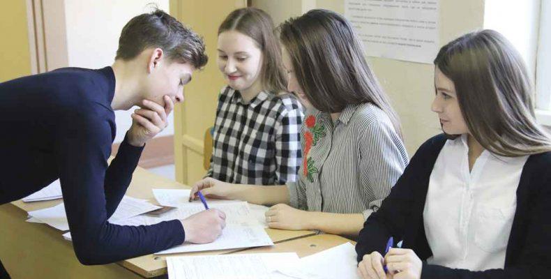 В интересах молодых  и прогрессивных