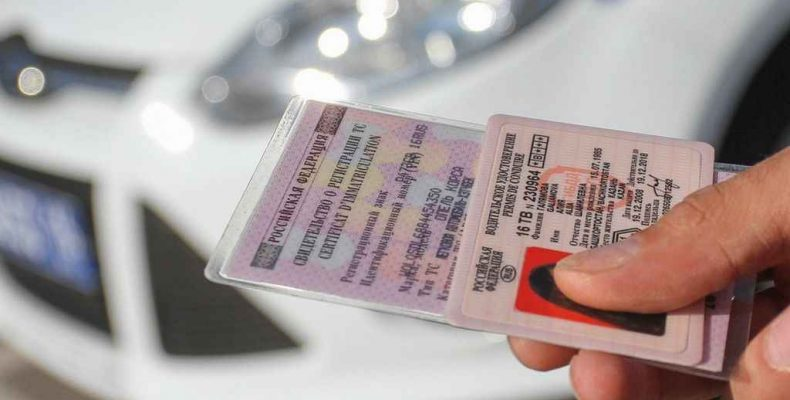 О порядке выдачи и замены водительских удостоверений