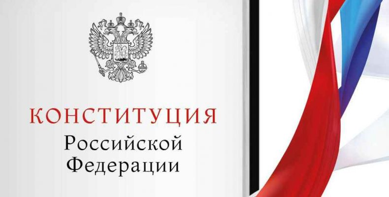 Поздравляем вас с государственным праздником!