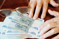 Индексация социальных пенсий