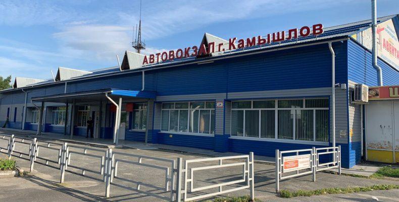 Вокзал реконструируют