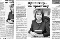 «Камышловские известия» 9 февраля 2019 года