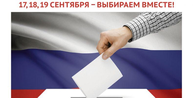 «Камышловские известия» № 118 от 16 сентября 2021 года