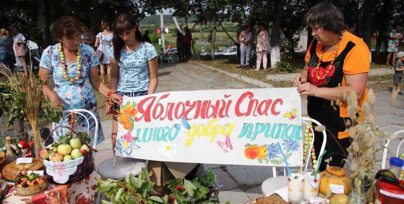 Яблочный спас большой праздник припас (фото)