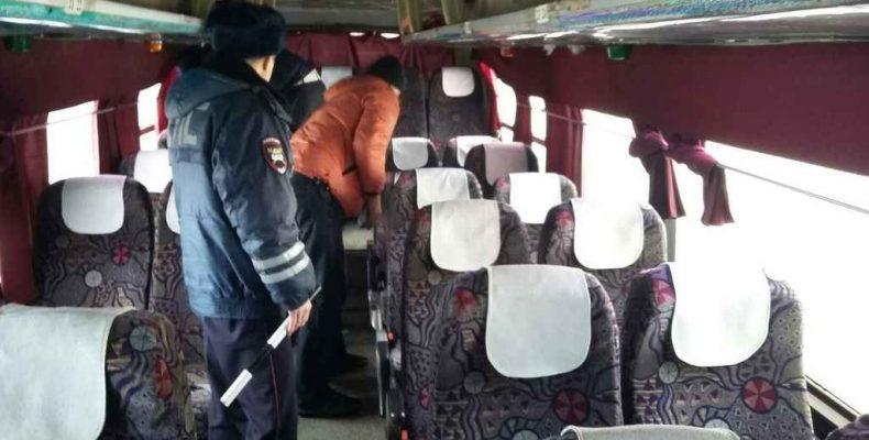 Проверено 52 автобуса