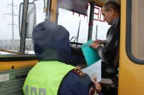 «Автобус»: 18 нарушений