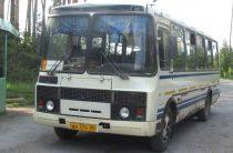 Операция «Автобус»
